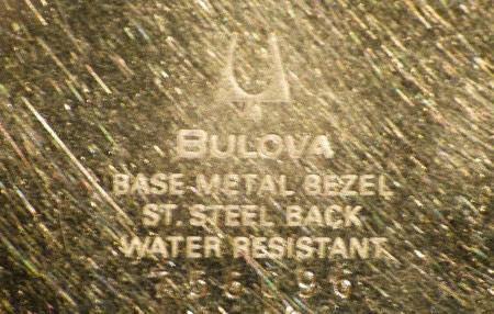 Bulova-2.jpg