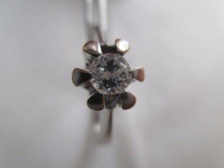 Diamantring? 585 Weissgold