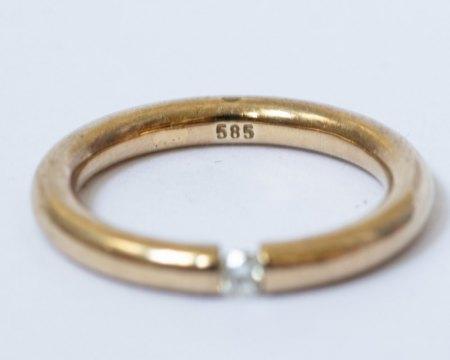 Bitte um Bewertung zweier Ringe
