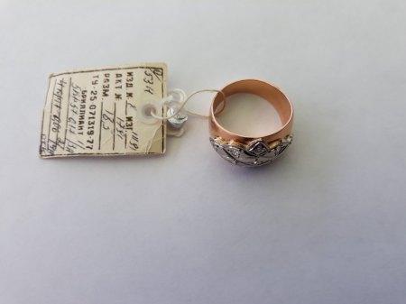 Bitte um Wertschätzung eines Rings mit brillanten