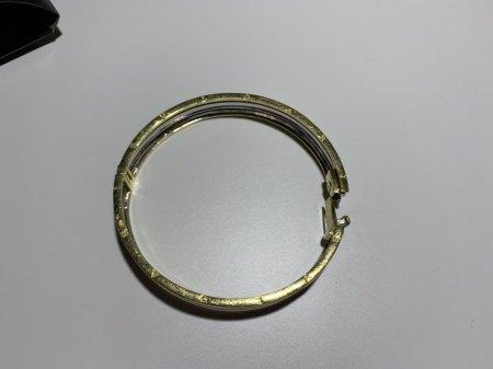 Armreif 750er Gold
