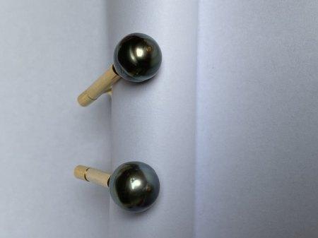 Perlen Ohrhänger 750 GG