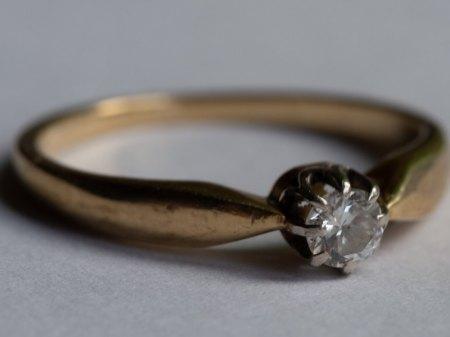 Schlichter Diamantring, Gelbgold 585