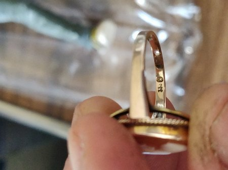 """333 Gold Kamee Ring, PUNZE """"NW"""""""