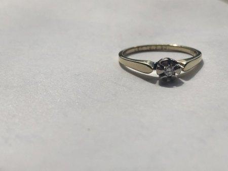 Erbstück Ring