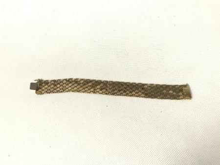 Goldarmband eher Goldwert oder Schmuckwert?
