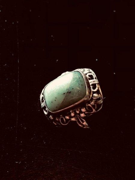 Ring verifizieren lassen