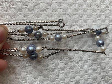 Perlenkette - weiß jemand mehr?